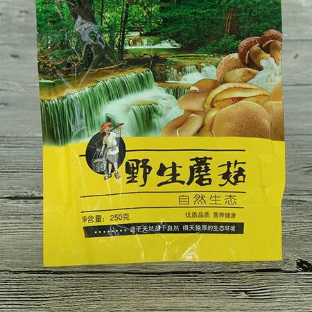 【浙江百货】野生东北吉林香菇250g
