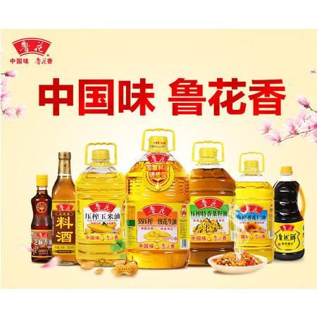 香龍食 三峡桑源 鲁花5S一级花生油 5L 物理压榨 食用油 特香纯正
