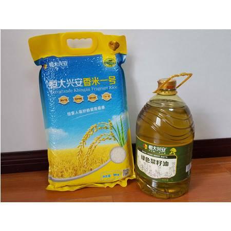 香龍食 开县恒大兴安绿色菜籽油5L、香米一号5KG