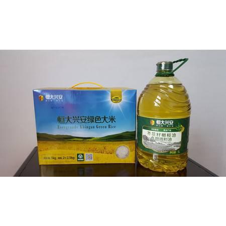 香龍食 开县三峡桑源恒大兴安绿色大米5kg 芥花籽橄榄油5L