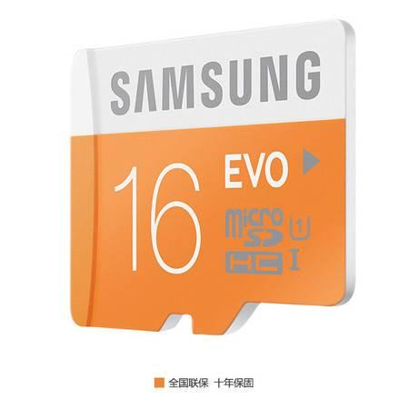 三星16G内存卡 TF内寸卡 高速class10 手机SD卡行车记录仪存储卡