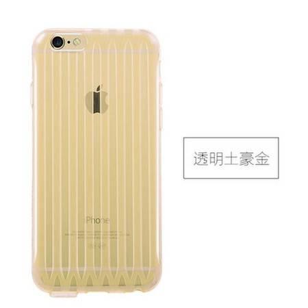 Joyroom机乐堂iphone6 4.7行李箱条纹手机套5.5寸硅胶透明保护壳