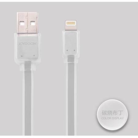 机乐堂 苹果6数据线 适用iPhone6plus充电线 苹果5S数据线ipad线 Micro