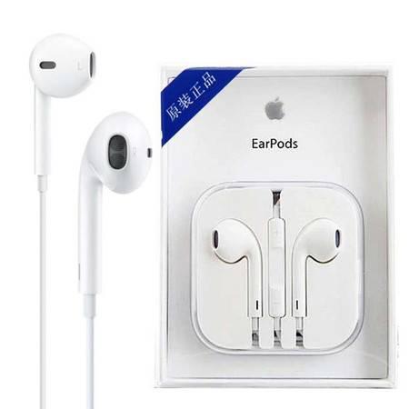 苹果耳机iphone4s5s6s6plusipad4mini3air2原装线控耳麦