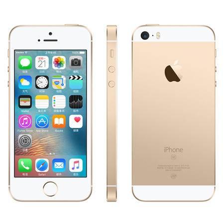 Apple iPhone SE 64GB 金色 移动联通电信4G手机