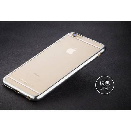 Joyroom iPhone6P 6SP    铂金系列本真保护壳  5.5 亚银
