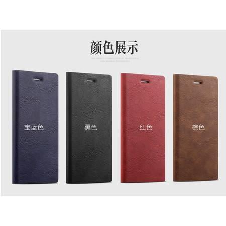Joyroom iPhone6  英伦皮套 4.7 棕色