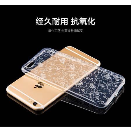 Joyroom iPhone6  6S     清雅系列保护壳  4.7 透白