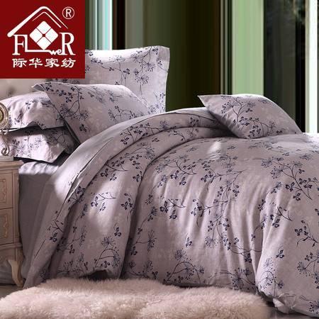 际华家纺亚麻棉床品套件素色