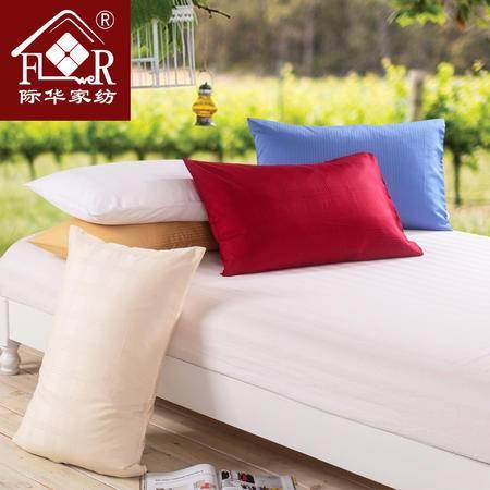 际华家纺外贸高支高密48x74单人枕套2只颜色随机发包邮