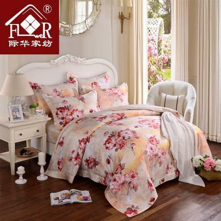 际华家纺  纯棉斜纹活性印花家纺四件套床上用品套件正品-时尚花语