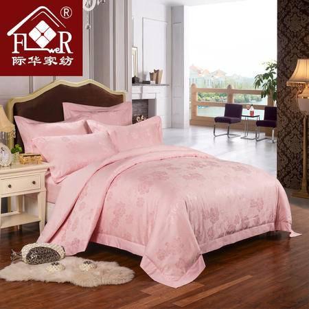 际华家纺  仿丝棉婚庆大提花四件套床上用品结婚套件床单被套粉色