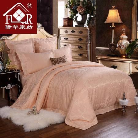 际华家纺 仿丝棉大提花六件套家纺床上用品简约高档套件礼品-白玉兰
