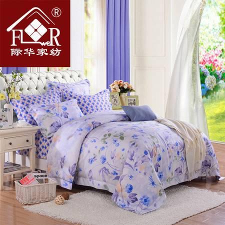 际华家纺 天丝棉活性印花四件套床上用品