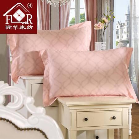 际华家纺 天丝印花单人枕套枕头套1对包邮学生成人枕芯套