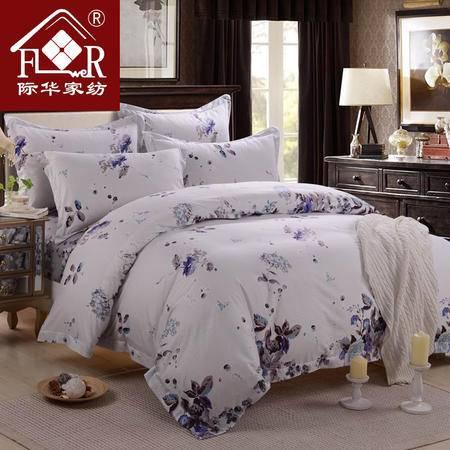 际华家纺 韩式田园风媲美全棉四件套贡缎活性印花床上用品