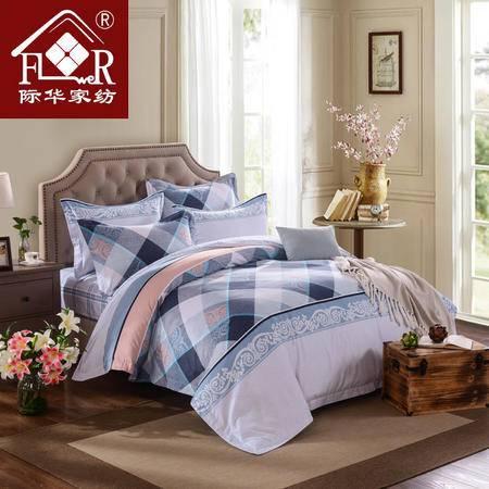 际华家纺秋冬新品全棉加厚磨毛保暖四件套床上单双人套件1.5米床
