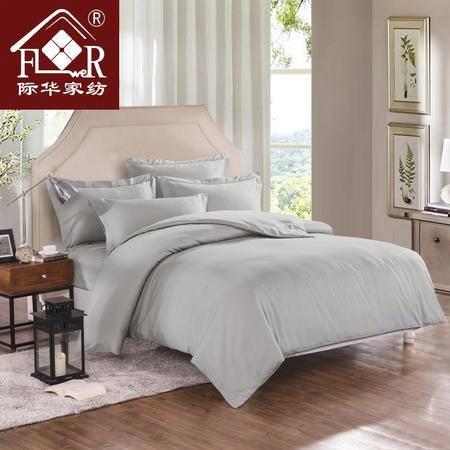 际华家纺全棉床笠四件套双人床上用品床罩套1.8m床