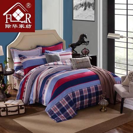 际华家纺全棉磨毛印花加厚秋冬保暖四件套床上用品套件1.5m床