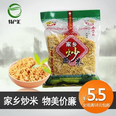 原味农家杂粮炒米 400g 风味独特