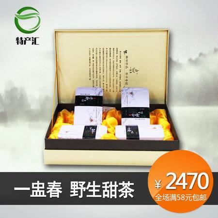 湖北咸宁特产 一盅春野生甜茶 年货大礼包特级茶叶礼盒 黑茶礼盒