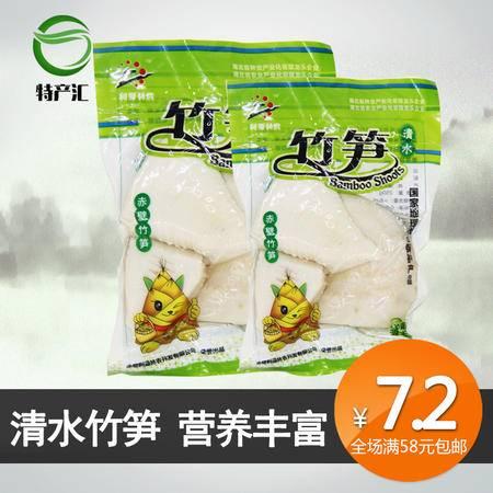 250g清水竹笋即食笋干干货 下饭菜 笋干休闲零食 | 湖北崇阳特产