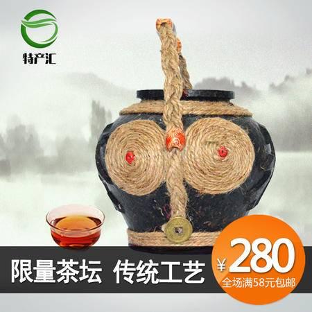 黑茶,750g限量茶坛,茶工艺品,砖茶 赵李桥黑茶 | 满58元包邮