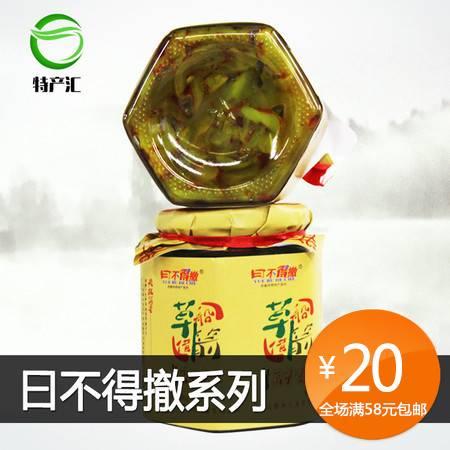 360g莴笋酱菜(草船借箭) 地方特产酱菜  下饭泡菜佐菜 休闲零食