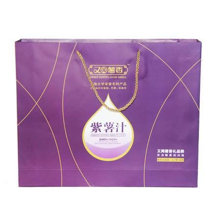买一送一还包邮天然健康馈赠佳品紫薯汁礼盒装245ml*12