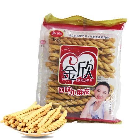 金欣 香脆小麻花118g 中国风味麻花 零食传统糕点心小吃 湖北特产