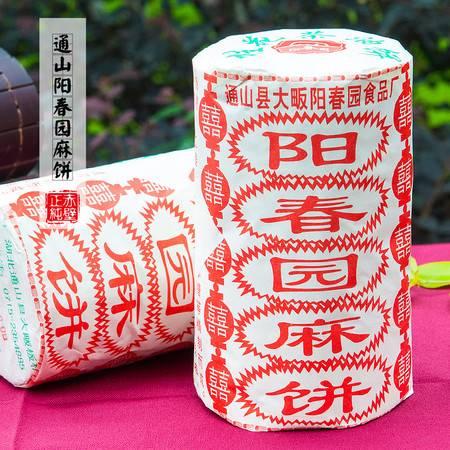 桂花芝麻饼湖北大畈 阳春园麻饼 老字号 麻饼 750g