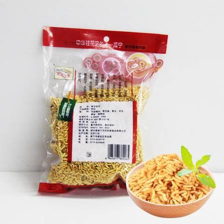 特产休闲小吃湖北炒米200g 多味零食