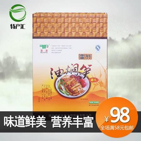 200g*8油焖竹笋即食笋干干货 下饭菜 笋干休闲零食 |湖北崇阳特产