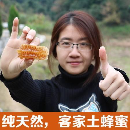 客家特色美食 曹字原生态纯天然农家蜂蜜百花蜜中蜂蜜土蜜500g