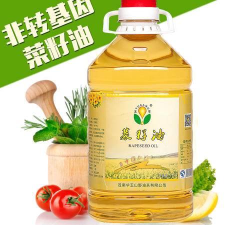 玉苍菜籽油2.5L
