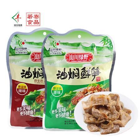 山川绿野 油焖鲜笋 100g*5包装