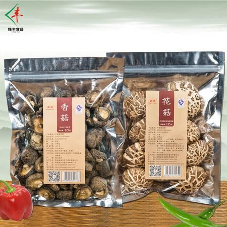 箬寮 香菇&花菇组合装 净重250g