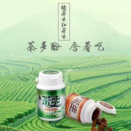 茗阳茗 瓶装茶爽 45g*2瓶