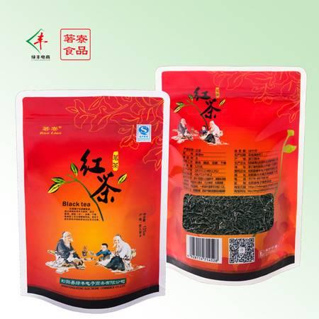 箬寮 袋装红茶 125g