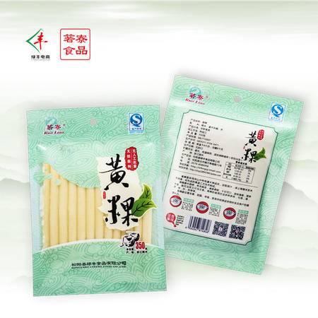 箬寮 土特产农家手工黄粿 350g*4包装