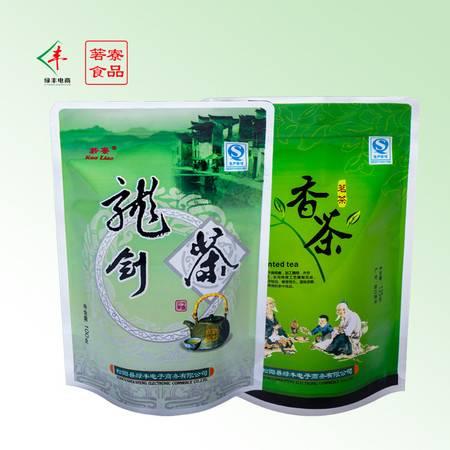 箬寮 袋装龙剑茶&香茶 250g组合装