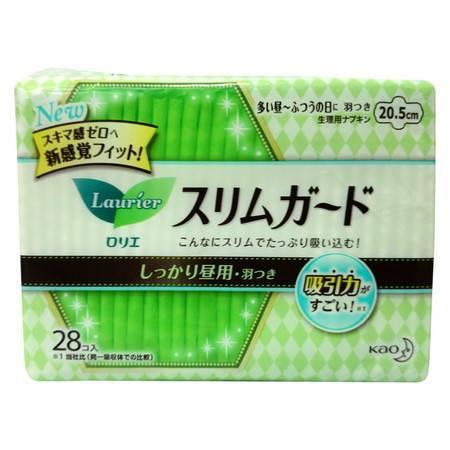 花王乐而雅speed+日用卫生巾28片量多超薄