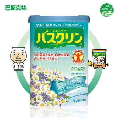 巴斯克林温热香浴盐(药草香型)
