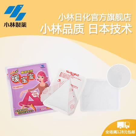 一次性使用取暖片5片暖宝宝暖宫贴暖身贴发热贴宫寒贴