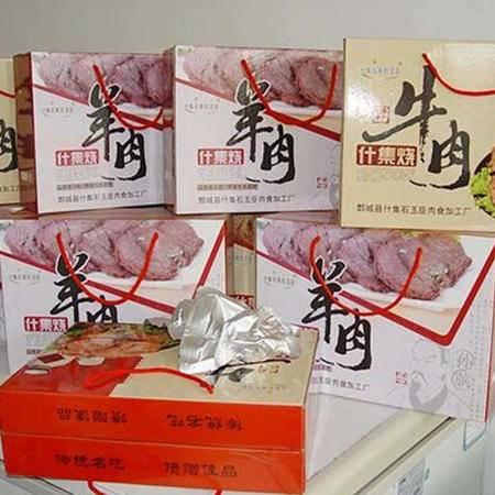 鄄城特产 什集烧羊肉0.2kg*6袋 包邮