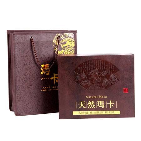 鄄城 舜王 玛咖枫叶盒1盒/200g 包邮