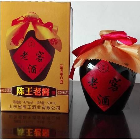 鄄城 陈王老窖43度 1*4瓶/箱