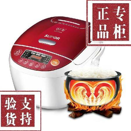 Supor/苏泊尔 CFXB40HC3-120/50HC3高端IH球斧电磁智能电饭煲4L