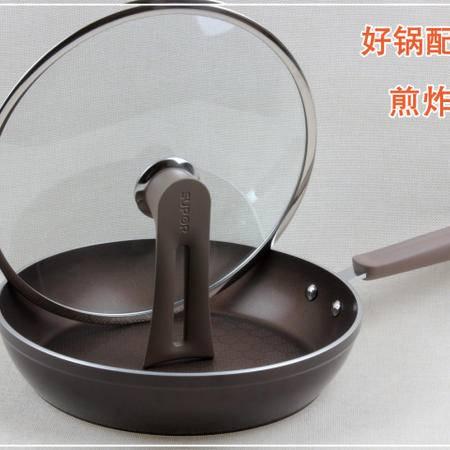 苏泊尔臻晶不粘无油烟平底锅PJ28B1煎锅牛排锅电磁炉通用