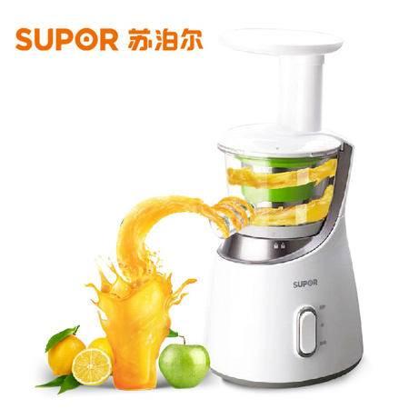 苏泊尔/SUPORSJYZ8-150原汁机榨汁机正品